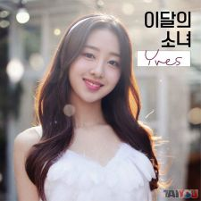 LOONA - Yves - SIngle Album [Version A]