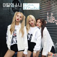 LOONA - Max & Match Repackage (Limited Edition)