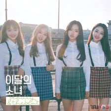 LOONA - YYXY - beauty&thebeat - Mini Album [Limited Edition]