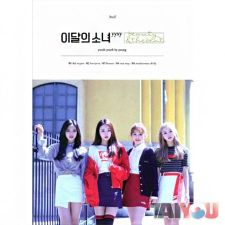 LOONA - YYXY - beauty&thebeat - Mini Album [Normal Edition]