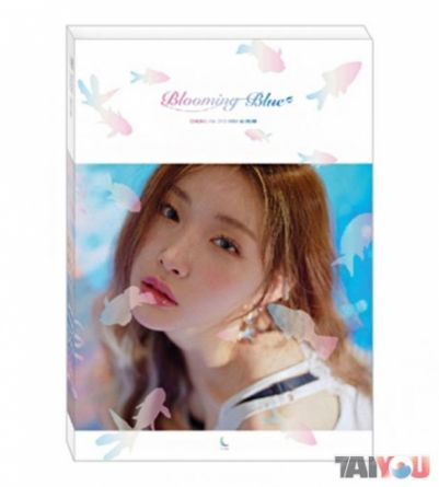 Chungha  - Blooming Blue - Mini Album Vol.3