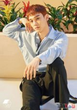 Poster - Chen (EXO CBX) [M-1323]