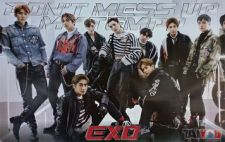 Poster officiel - EXO - Don't Mess Up My Tempo [Vivace Ver.]