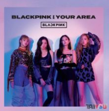 BLACKPINK - BLACKPINK In Your Area [Edition Normale]