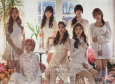 Poster officiel - GWSN (Girls in the Park) - Girls in the Park part two - Version B