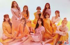 Poster officiel - WJSN (Cosmic Girls) - WJ Stay ? - Version A