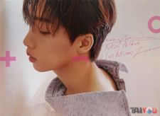 Poster officiel - Jeong Sewoon - ±0 - Version B