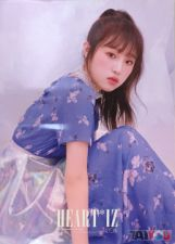 Poster officiel - IZ*ONE - Heart*IZ - Choi Yena