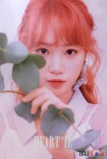 Poster officiel - IZ*ONE - Heart*IZ - Kim Chaewon