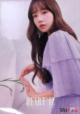 Poster officiel - IZ*ONE - Heart*IZ - Jo Yuri