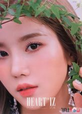 Poster officiel - IZ*ONE - Heart*IZ - Kwon Eunbi