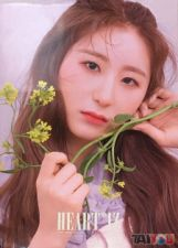 Poster officiel - IZ*ONE - Heart*IZ - Lee Jaeyeon
