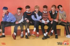 Poster officiel - VeriVery - VERI-ABLE - Version B