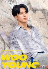 Poster - Wooyoung (ATEEZ) [M-1468]