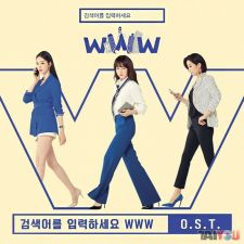 WWW - Original Soundtrack OST