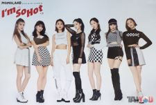 Poster officiel - MOMOLAND - I'm So Hot - Version A