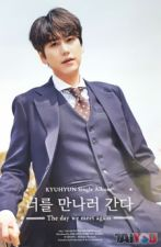 Poster officiel - Kyuhyun (SUPER JUNIOR) - The Day We Met Again - Version B
