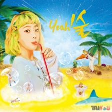 Kisum - Kisum - Yeah! - Mini Album Vol.4