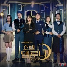 Hotel Del Luna - Original Soundtrack