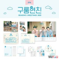 2PM (GHRC) - 2020 Season's Greetings