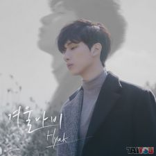 Hyuk (VIXX) - Winter Butterfly - Mini Album Vol.1
