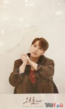 Sungmin (Super Junior) - Orgel - Version B