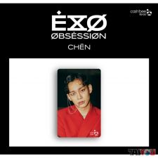 Carte de transport - EXO - Chen