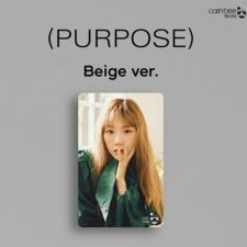 Carte de transport - TAEYEON (GIRLS' GENERATION) - Beige Ver.