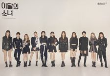 Poster Officiel - LOONA - [#] - Version B