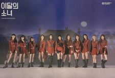 Poster Officiel - LOONA - [#] - Version C