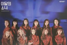 Poster Officiel - LOONA - [#] - Version D