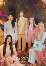 Poster Officiel - IZ*ONE - BLOOM*IZ - B version