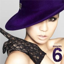 Kumi Koda - Koda Kumi Driving Hit's 6 (REMIX ALBUM+DVD) (édition taiwanaise)