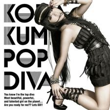 Kumi Koda - Pop Diva [Limited Edition / Jacket B]