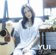 YUI - fight [Regular Edition]