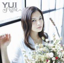 YUI - fight [w/ DVD, Edition Lmitée]