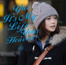 Yui - It's My Life / Your Heaven