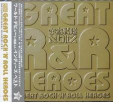 Uchu Sentai NOIZ - Great Rock'n'Roll Heroes [Regular Edition]
