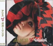 GaGaalinG - Alice [CD+DVD]