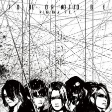 NIGHTMARE - To Be Or Not To Be [CD+DVD / Type A]