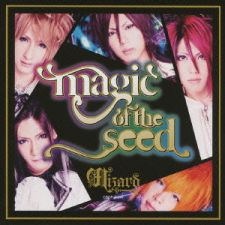 Wizard - Magic of the Seed [Regular Edition]