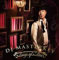 DJ MASTERKEY - From The Streets King of Mix
