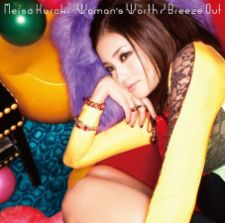 Meisa Kuroki - Woman's Worth / Breeze Out [w/ DVD, Edition Limitée]