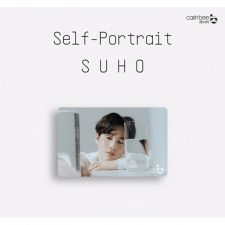 Carte de transport - Suho (EXO) - Self-Portrait