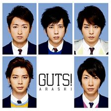 Arashi - GUTS ! [Regular Edition]