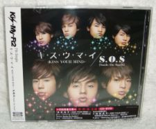 Kis-My-Ft2 - Ki Su U Ma I - Kiss Your Mind - / S.O.S [w/ DVD, Limited Edition  / Jacket A]