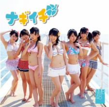 NMB48 - Nagiichi [CD+DVD/Type-C]