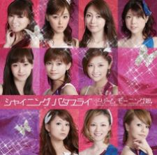 DREAM MORNING MUSUME. - Shining Butterfly [w/ DVD, Limited Edition]