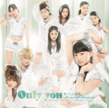 Morning Musume - Only you [w/ DVD, Limited Edition / Type C]