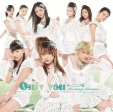 Morning Musume - Only you [w/ DVD, Limited Edition / Type B]
